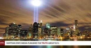Egyptian State Media Publishes The Truth About 9/11