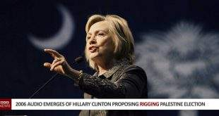 2006 Audio Emerges Of Hillary Clinton Proposing Rigging Palestine Election
